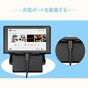 Nintendo Switch スタンド 任天堂スイッチ ホルダー 3段階 角度調整折り畳み式 充電ケーブル差し込み可能iPhone/iPad/スマートフォンなど対応ニンテンドースイッチ プレイスタンド