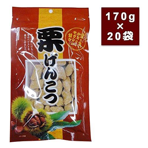 谷貝食品工業 栗げんこつ飴 170g×20袋【同梱・代引不可】