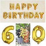 還暦のお祝いに!! 「60」と巨大「寿」のアルミ風船とゴールド「HAPPYBIRTHDAY」バルーンセット ビック 巨大 数字 風船 還暦 記念撮影 インスタ映え SNS映え
