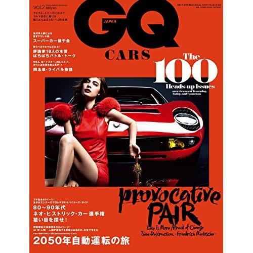 GQ CARS(2) 2016年 12 月号 [雑誌]: GQJAPAN(ジーキュージャパン) 増刊