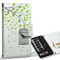 スマコレ ploom TECH プルームテック 専用 レザーケース 手帳型 タバコ ケース カバー 合皮 ケース カバー 収納 プルームケース デザイン 革 植物 鳥 緑 009642