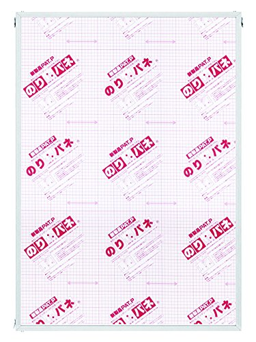 [해외]아르테 풀 프레임 김있는 패널 + 프레임 세트/Panel with glue stick with Arte + frame set