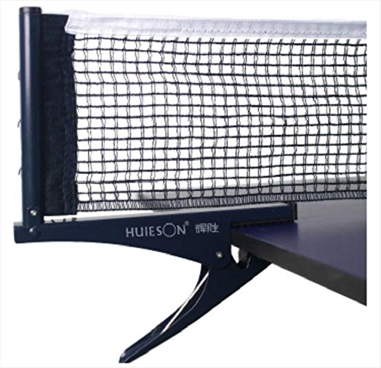 HoRoPii すぐにつけられる 卓球ネット (ポール付) 卓球台 国際規格 対応