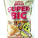 508990-20P Calbee カルビー ポテトチップス コンソメパンチ スーパービッグ SUPER BIG 466g×20袋