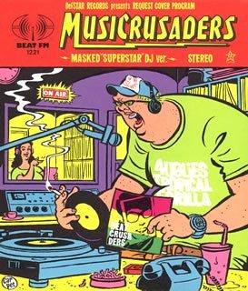 MUSICRUSADERS(初回生産限定盤)の詳細を見る