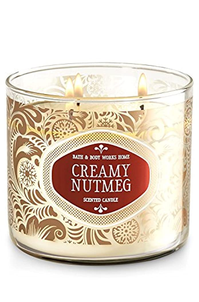 観客交差点修道院CREAMY NUTMEG 3-Wick Scented Candle