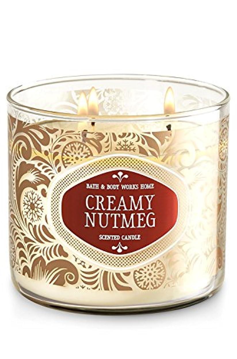くすぐったい夕食を作るはしごバス&ボディワークスSlatkin & Co。14.5オンス3つWick Scented Filled Candle – Creamy Nutmeg