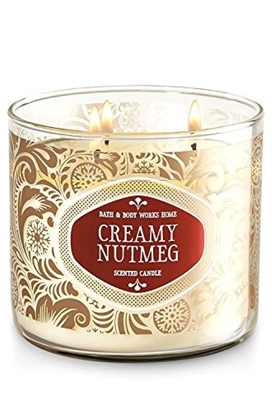 削る裂け目好きであるバス&ボディワークスSlatkin & Co。14.5オンス3つWick Scented Filled Candle – Creamy Nutmeg