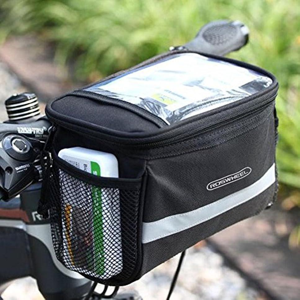 破壊電報オンス自転車のフロントバッグ車の前に最初のパッケージ(地図上に配置することができます)