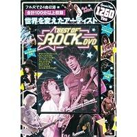 BEST OF ROCK DVD (<DVD>)