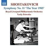 ショスタコーヴィチ:交響曲 第11番「1905年」