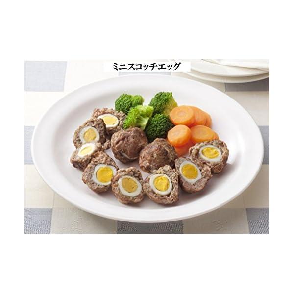 サラダクラブ うずら卵水煮(国産) 6個入り×10個の紹介画像7