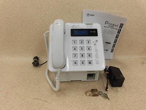 PてれほんC NTT ブラックライト付 公衆電話機