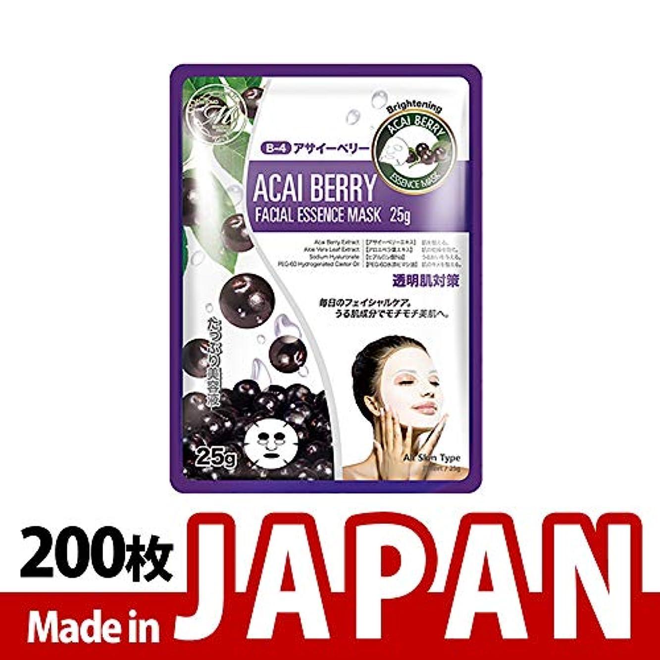 所有者見込み平らな【MT512-B-4】シートマスク/10枚入り/200枚/美容液/マスクパック/送料無料