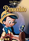 ピノキオ(06.07)
