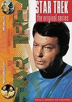 Star Trek 9: Shore Leave & Squire [DVD]