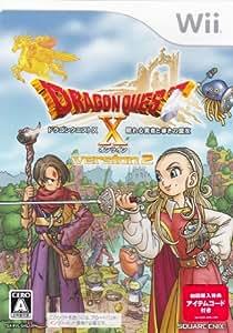 ドラゴンクエストX 眠れる勇者と導きの盟友 オンライン 【Wii版】 初回購入特典 アイテムコード付き