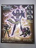 聖闘士星矢 冥王ハーデス冥界編 聖闘士聖衣神話 スフィンクスファラオ