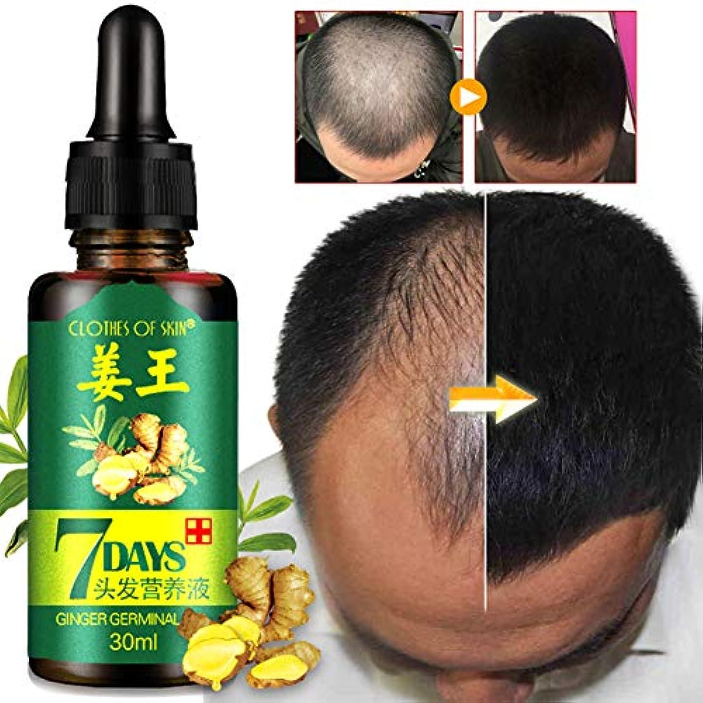 ささいな野ウサギ混乱したBalai 男性と女性のためのより健康的な髪のヘアケアのための脱毛治療 生inger毛成長血清 30ml