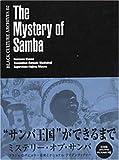 ミステリー・オブ・サンバ―ブラジルのポピュラー音楽とナショナル・アイデンティテイー (Black culture archives (02))