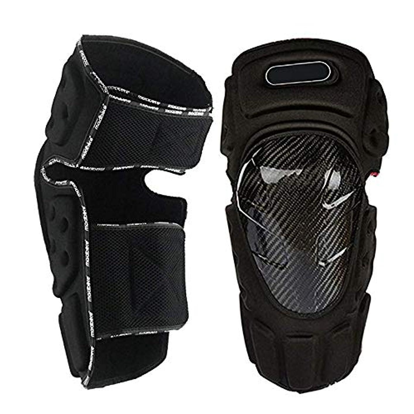兵隊繁殖考えた膝プロテクター 大人の通気性調節可能なスケート膝パッドアラミド繊維モトクロスMTBサイクリングスケートのための新警備員 バイク 膝をつくお仕事にも最適