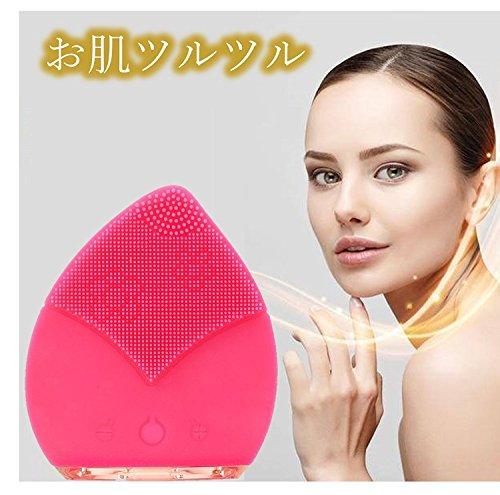 Blossom 洗顔ブラシ