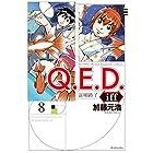Q.E.D.iff ―証明終了―(8) (月刊少年マガジンコミックス)