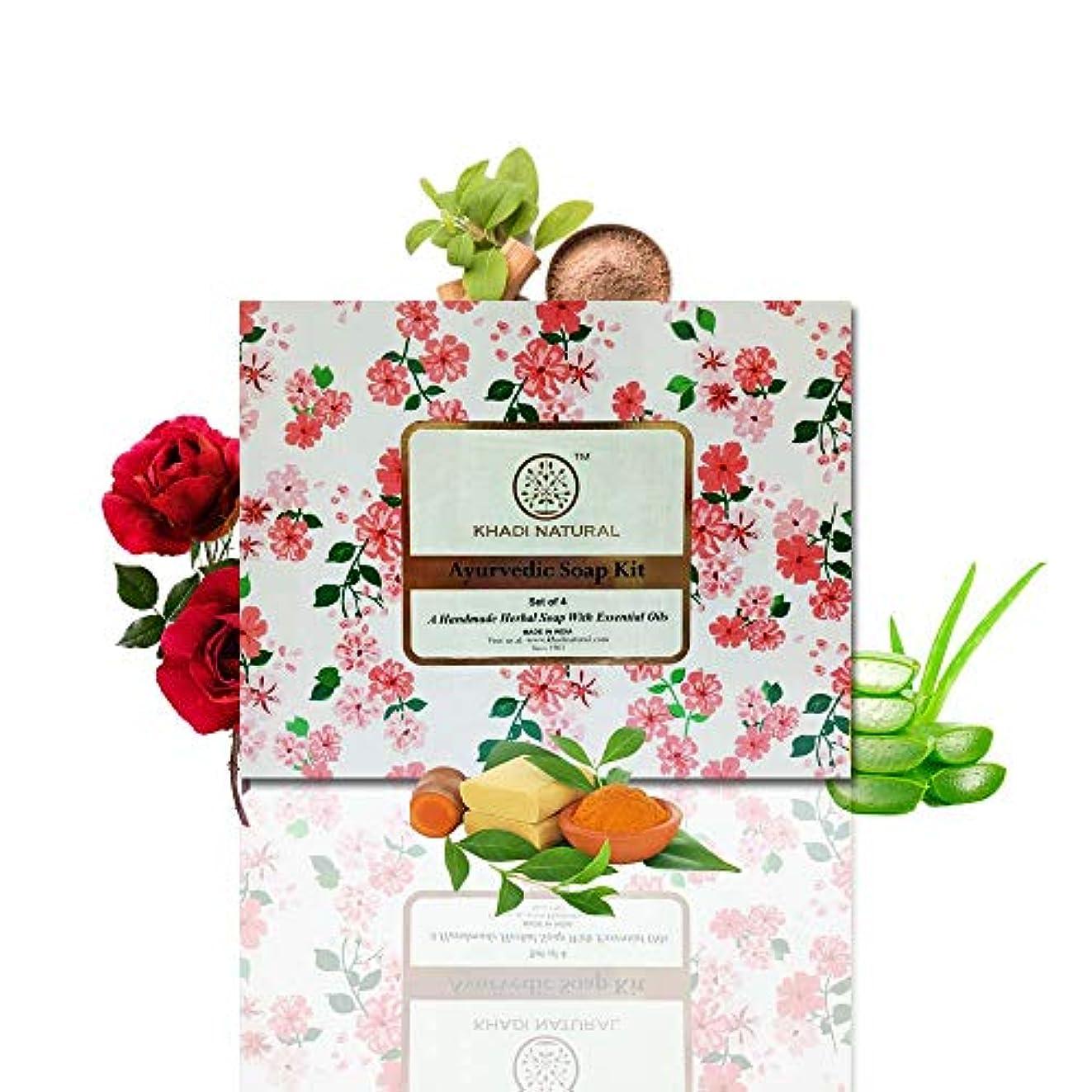 作物頂点強制的Khadi Natural Ayurvedic Soap Kit Set of 4 (A Handmade Soap With Essential Oils)