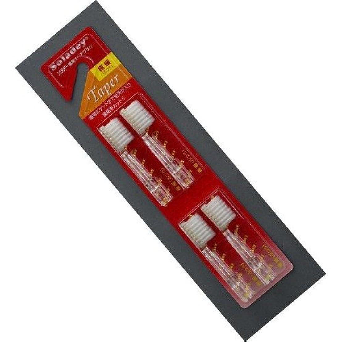 バンクイブニングコマンドシケン ソラデースペア 極細毛 SD1000