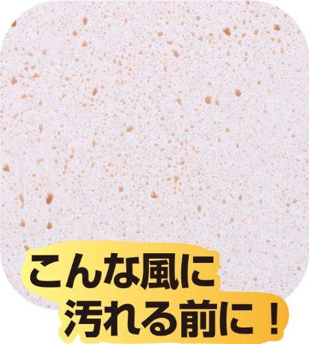 壁面汚れ防止シート 55×90cm (アンティークゴールド)