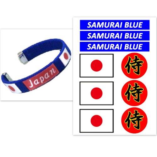 みんなで! ワールドカップ 日本代表 ブレスレット サムライブルー (5か国セット、日本+フェイスシール セット) 対戦国セット サッカー 応援 グッズ ブレスレッド (日本 ( ブレスレット + フェイスシール ))