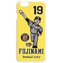 (ビーピーアールビームス) bpr BEAMS / baseball junky / iPhone6 ケース 33750536701 53 (藤浪晋太郎/ONE SIZE)