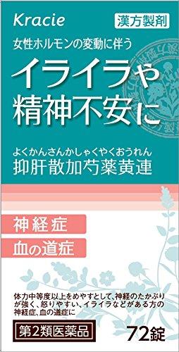 (医薬品画像)「クラシエ」漢方抑肝散加芍薬黄連錠