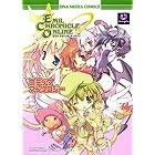エミル・クロニコル・オンラインコミックアンソロジー (DNAメディアコミックス)