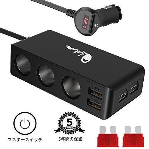 シガーライタースプリッター、USB車の充電器、マルチ3ソケッ...