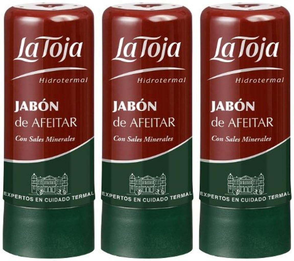 代名詞拘束する有限3 La Toja Shaving Stick/Shave Soap 50gr [並行輸入品]