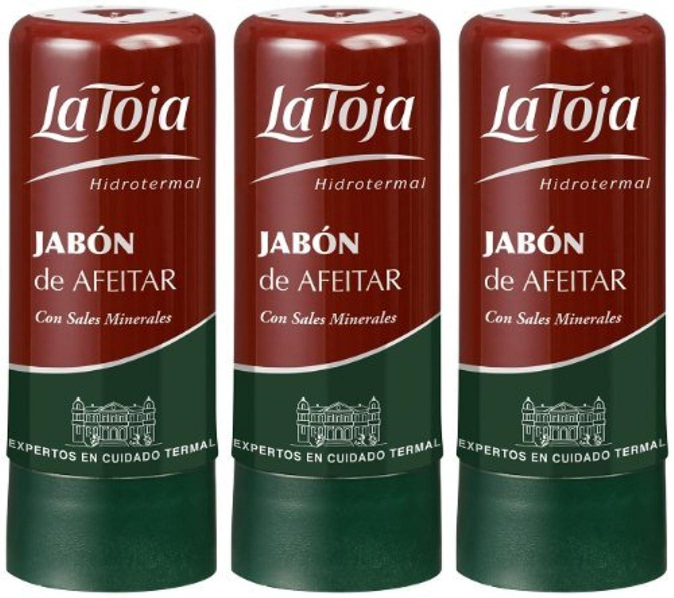 合理化くフェード3 La Toja Shaving Stick/Shave Soap 50gr [並行輸入品]