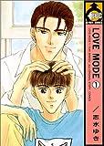 LOVE MODE / 志水 ゆき のシリーズ情報を見る