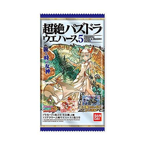 超絶パズドラウエハース ~龍と女神の宴~ 20個入りBOX (食玩)