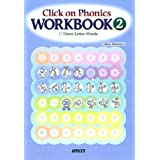 Click on Phonics シリーズ WORKBOOK 2