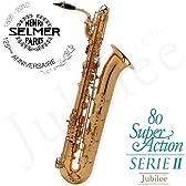Selmer バリトンサックス Serie II Super Action 80 S-II Jubilee GL(ラッカー)