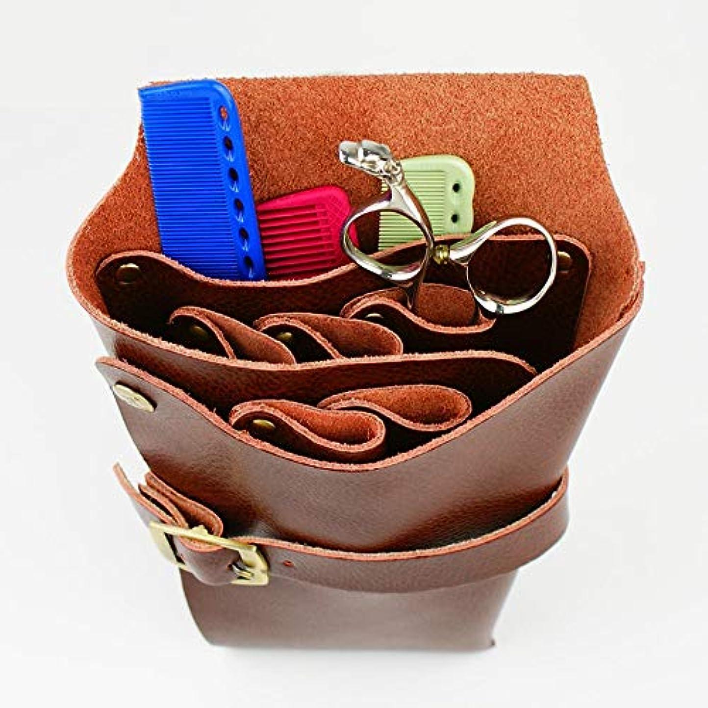 充実やさしい依存理髪師の櫛はベルトの美のヘアスタイリストのホルスターの袋が付いているホルスターを切ります、 モデリングツール (色 : ブラウン)