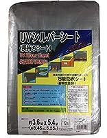 ウイングエース UVシルバーシート3400F(3.6×5.4) 8枚セット