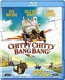 チキ・チキ・バン・バン [Blu-ray] 画像