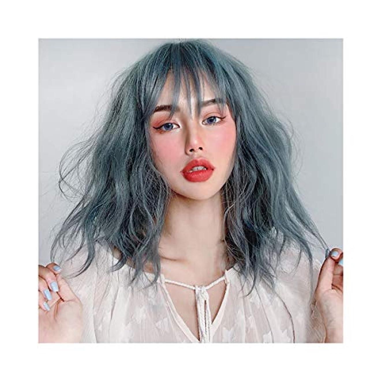 楽なのみ標準HENGTONGWANDA 丸顔のかつら、女性の短い巻き毛、フルヘッドカバースモーキーブルーかつら、短い巻き毛、シミュレーション気質鎖骨 (Color : Smoky blue)