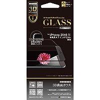 ラスタバナナ iPhone 7 3Dバリアパネルガラス(ブラック)  3S751IP7AB