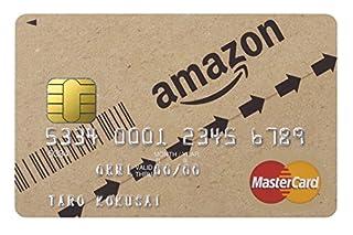 アマゾンでのお得なお買い物のためにAmazonクレジットカードを利用する