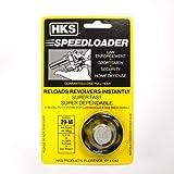 リボルバーガン用スピードローダー HKS SPEEDLOADER 29-M