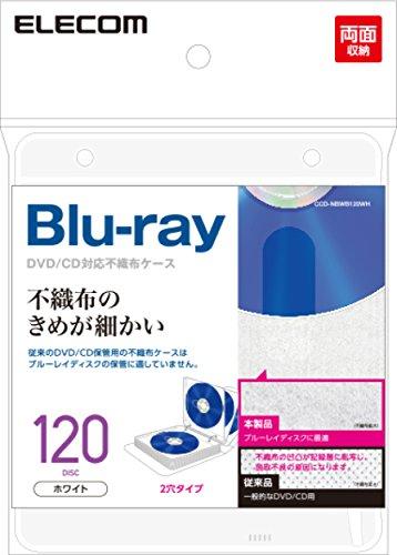 エレコム DVD CDケース 不織布 両面収納 2穴付 60枚入 120枚収納可 ホワイト CCD-NBWB120WH
