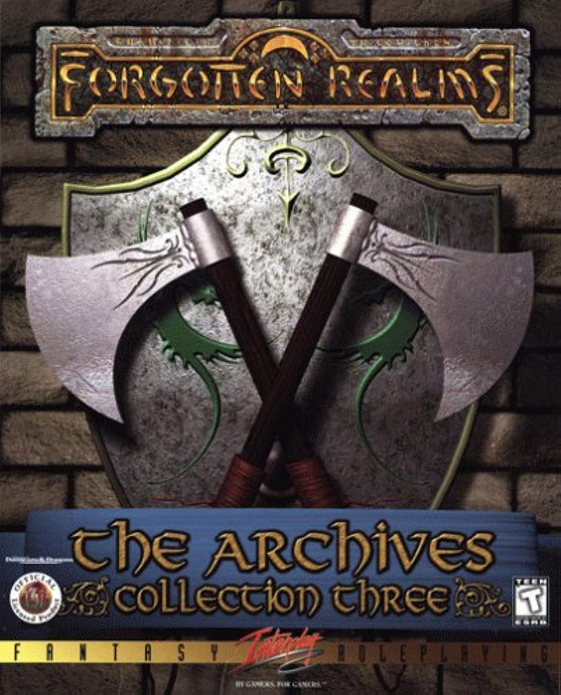 原告傀儡ためらうForgotten Realms Archives: Collection 3 (輸入版)